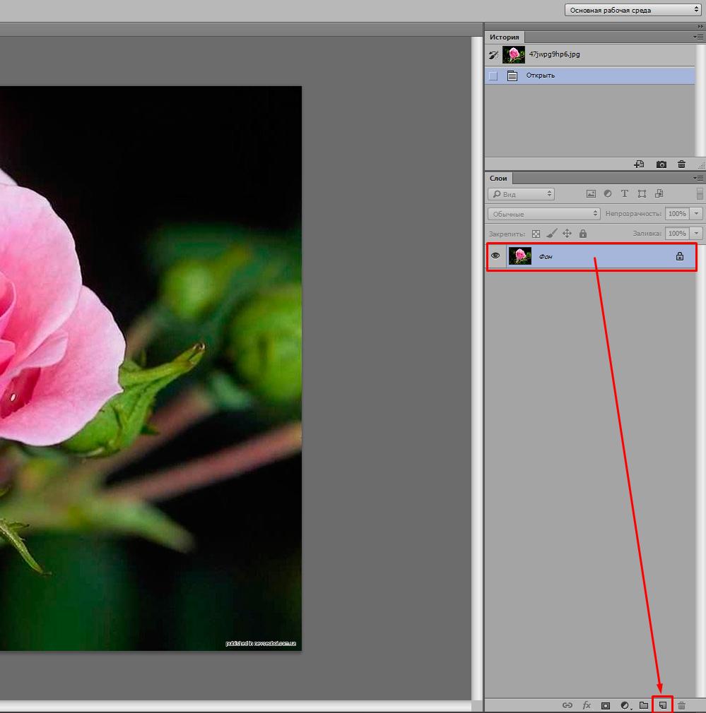 Как в фотошопе сделать рамку в фотографии