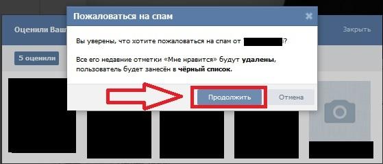 Как убрать аватарку в контакте - Обсуждение и информация о