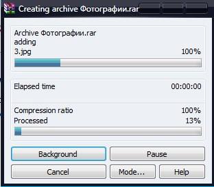 Как создать архив Winrar?