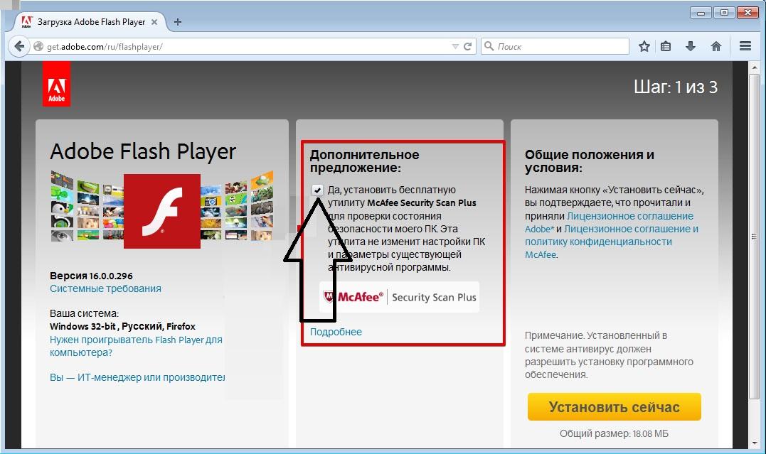 Как в браузере тор запустить флеш плеер гидра тор браузер 2014