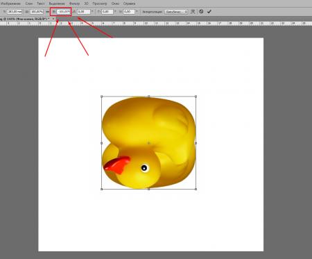 Как сделать прозрачный холст в фотошопе