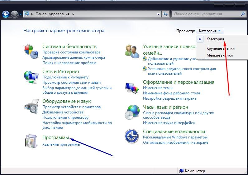 обновление операционной системы Windows 7 - фото 4