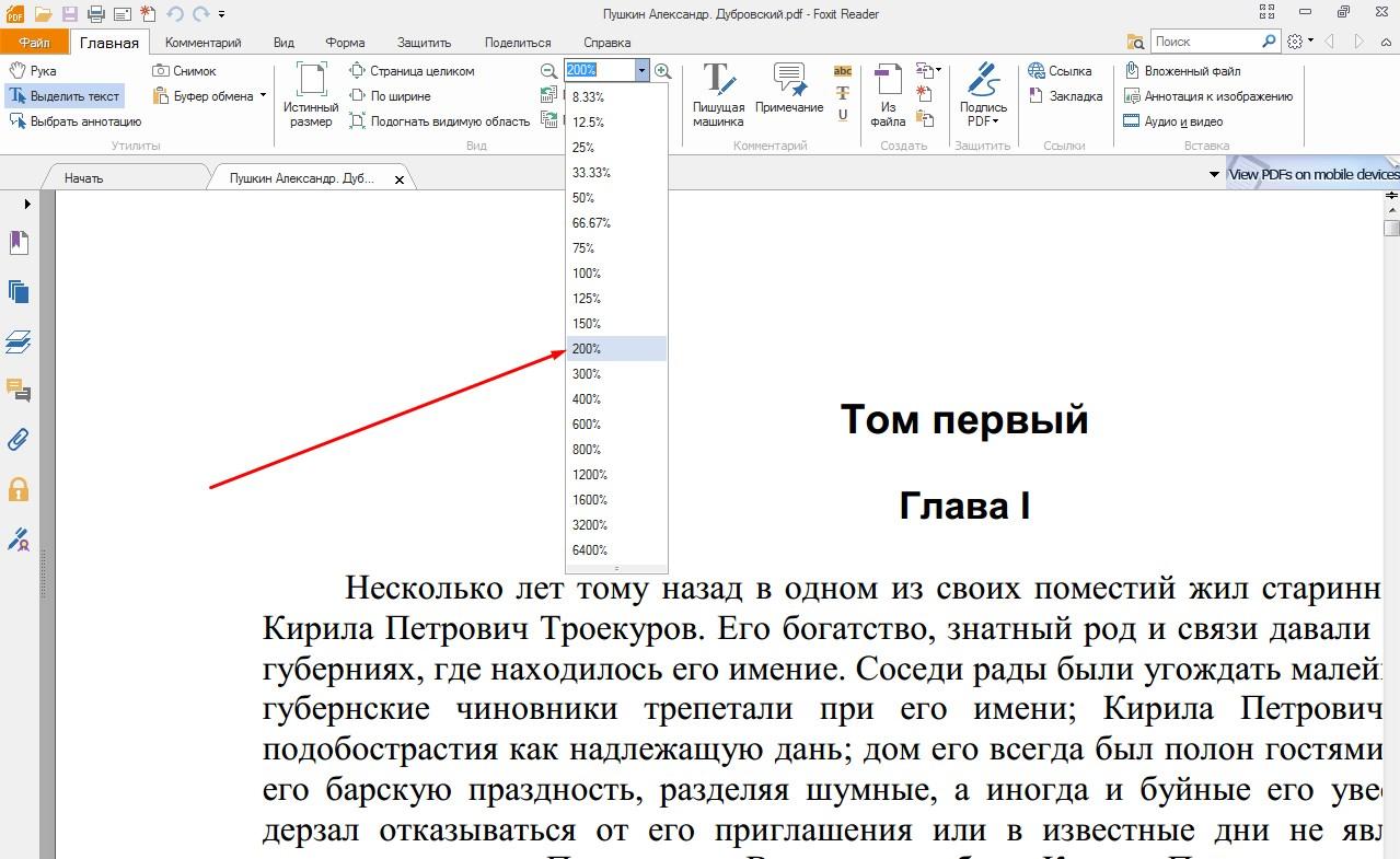 Программа Для Редактирования Файлов Doc На Русском В Андроид