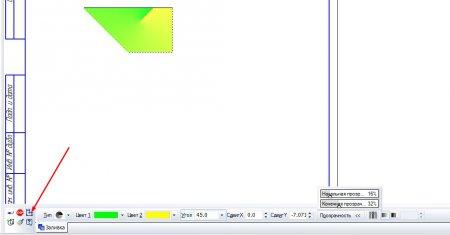 Как сделать заливку в программе Компас 3D?