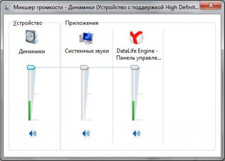 Как сделать на windows 10 моно-звук 627
