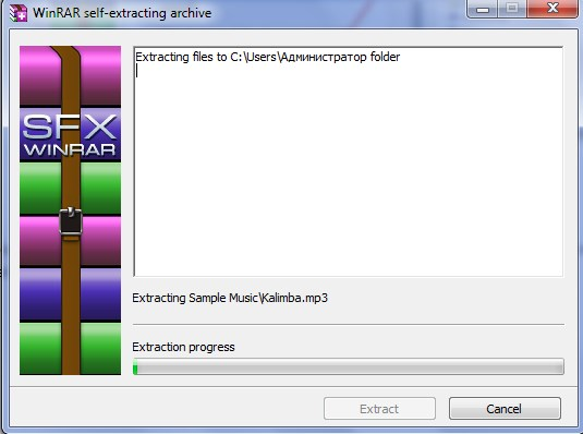 Как сделать самораспаковывающийся архив в winrar