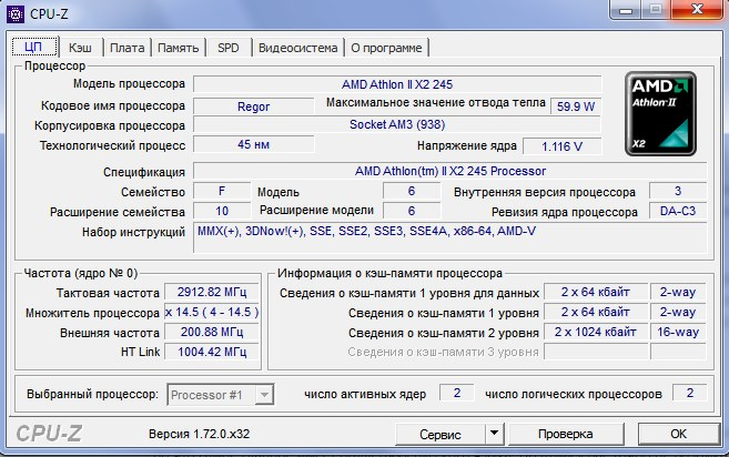 узнать конфигурацию компьютера онлайн