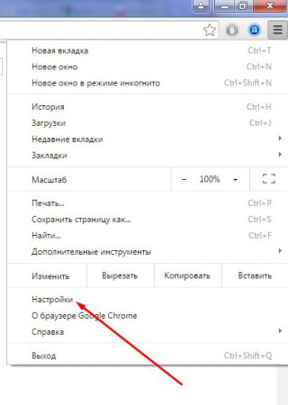 Как изменить путь загрузки в Google Chrome?