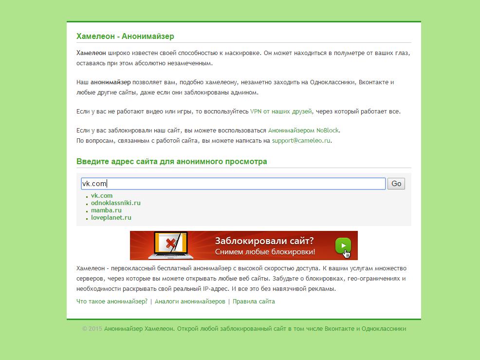 Зайти на заблокированный сайт через тор тор браузер скачать бесплатно tor browser на русском hydra