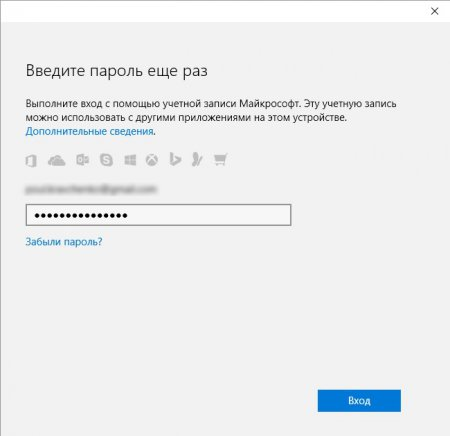 Как установить ПИН-код для учетной записи Windows 10?