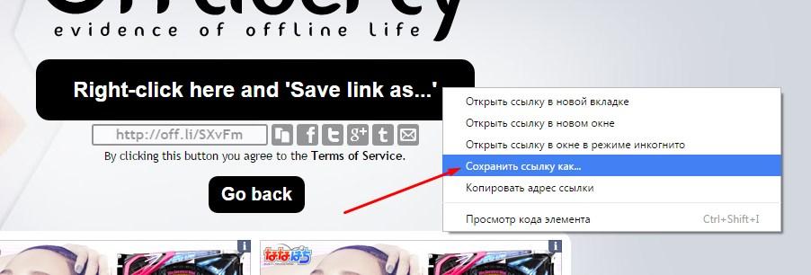 Как сделать ссылку на место на странице фото 34