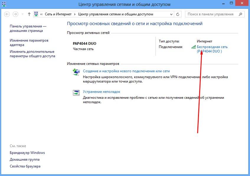 Создание локальной сети между Windows 7 и Windows