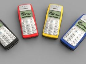Самый продаваемый телефон