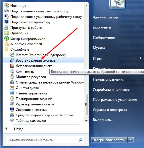 Как сделать резервную копию реестра windows 81