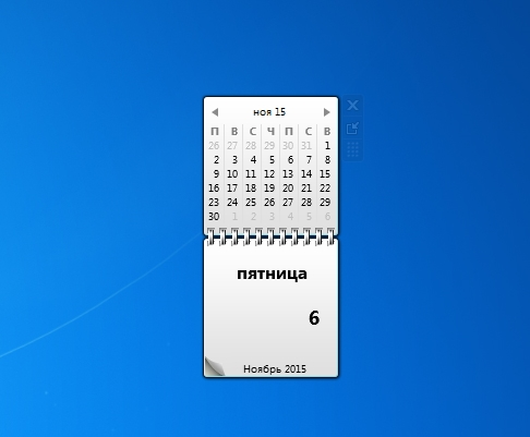 Гаджет календарь на рабочий стол для Windows 7 и 8