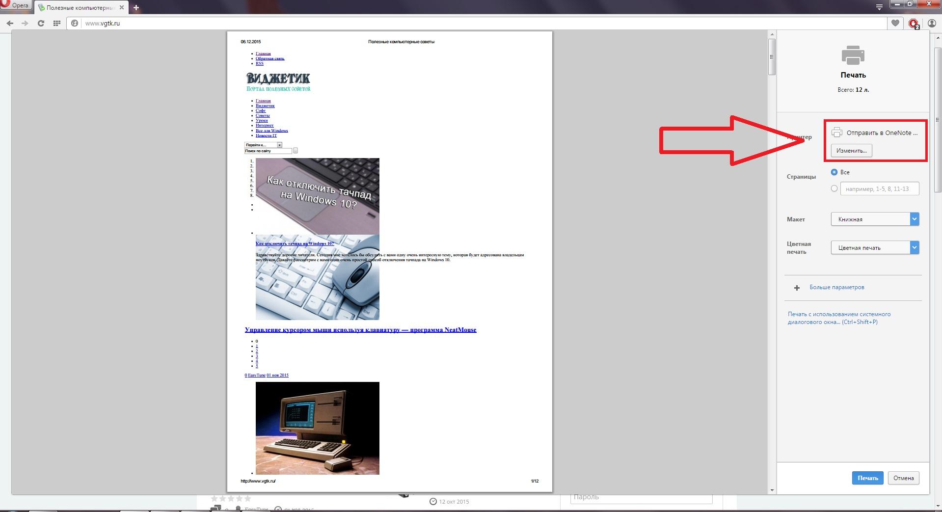 Как в компасе сохранить в pdf