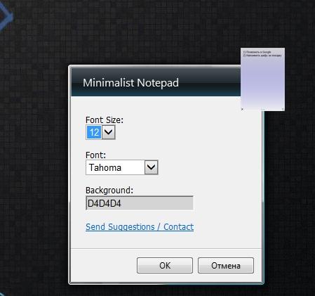 Скачать Блокнот На Компьютер Windows 7