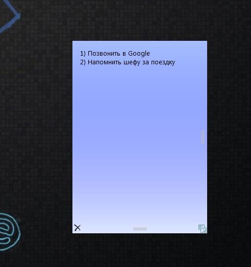 Гаджет на рабочий стол мини блокнот для Windows 7 и 8