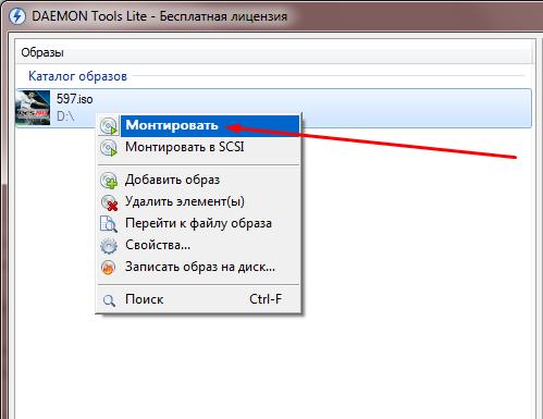 программа для распаковки Iso файлов скачать бесплатно - фото 11