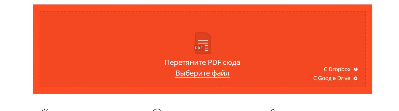 Онлайн-Сервисы для уменьшения размера фото