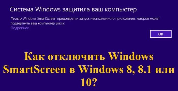 Как отключить гаджеты в windows