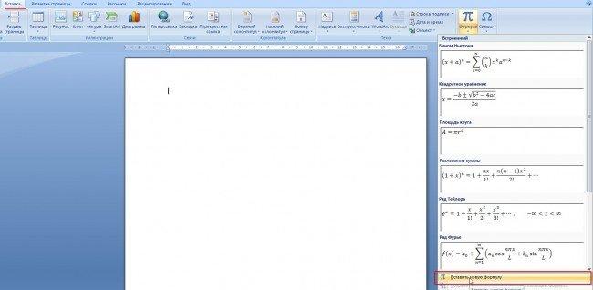 Как сделать книжку в ворде 2007 пошаговая инструкция