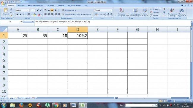 Как посчитать ндфл от суммы формула