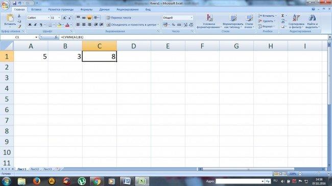 Excel сценарий что если