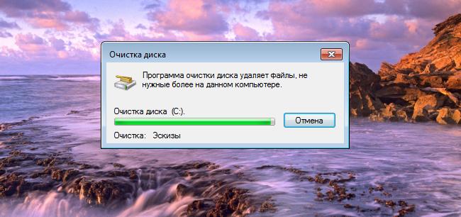 Как легко удалить папку Windows Old