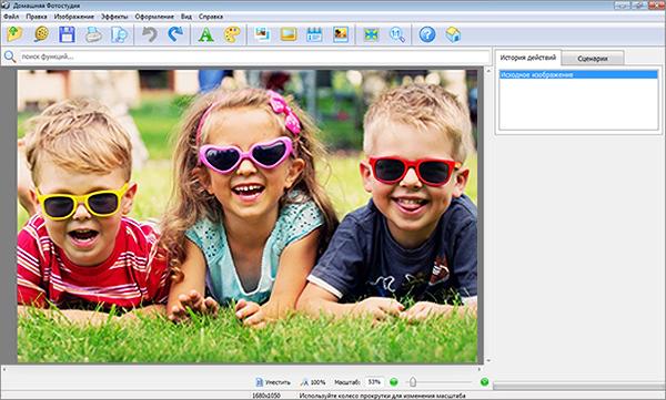Программа для печати фотографий в домашних условиях