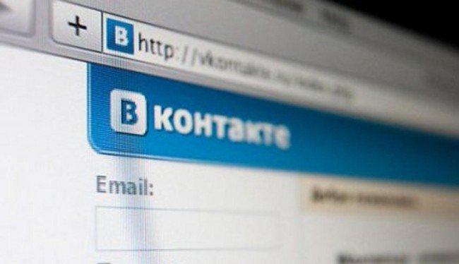 Как сразу зайти на мою страничку Вконтакте