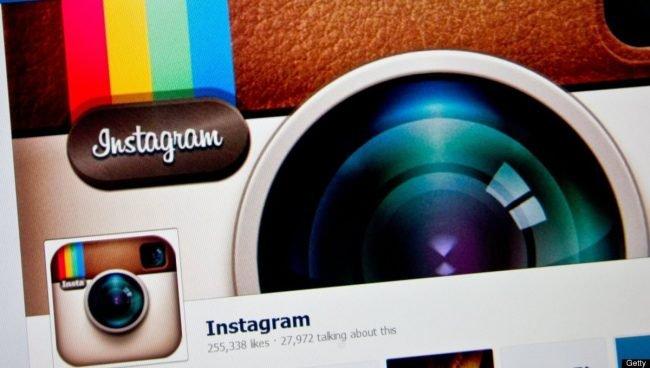 Как можно удалить свой аккаунт в Инстаграм