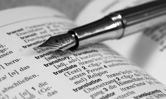 Переводчик английского языка с транскрипцией и русским произношением