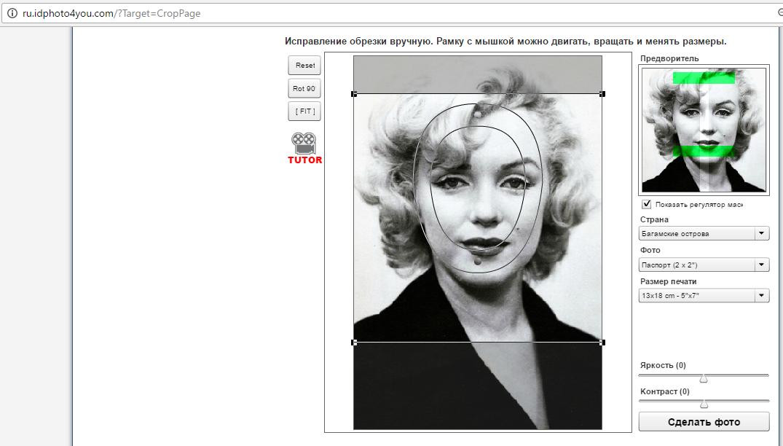 На фото по программу редактированию документы