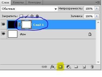 Как удалить задний фон в фотошопе с фотографии быстро: http://vgtk.ru/tips/799-kak-udalit-fon-v-fotoshope-prostye-sposoby.html