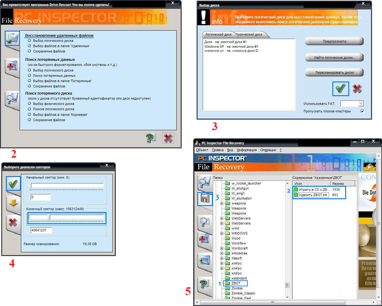 Программа для форматирования флешек microsd скачать бесплатно