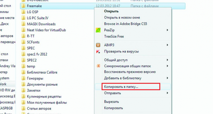Как записать Windows Live CD на флешку и восстановить