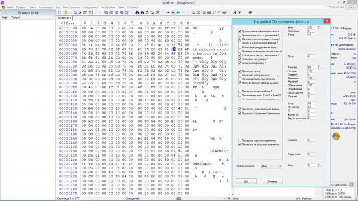 Как сделать bin файл 395