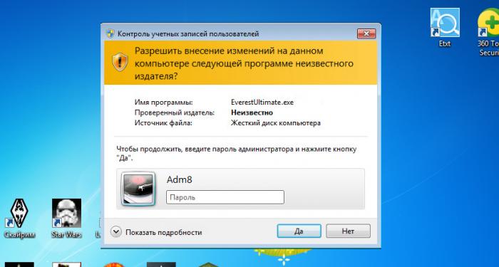 Portable программы где найти и скачать на русском