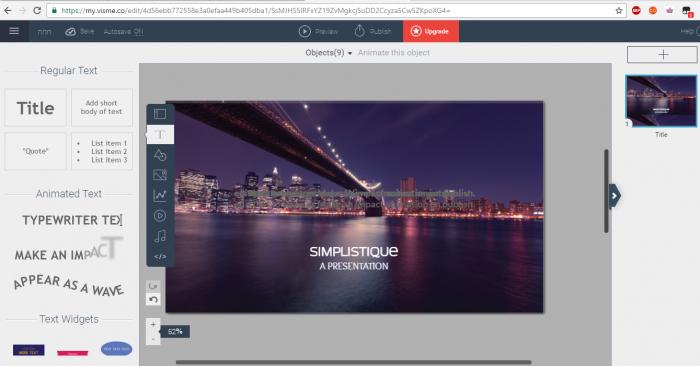 Powerpoint онлайн сделать презентацию бесплатно, сервисы