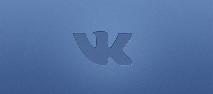 vk.com (ВКонтакте) старая социальная сеть и новый интерфейс