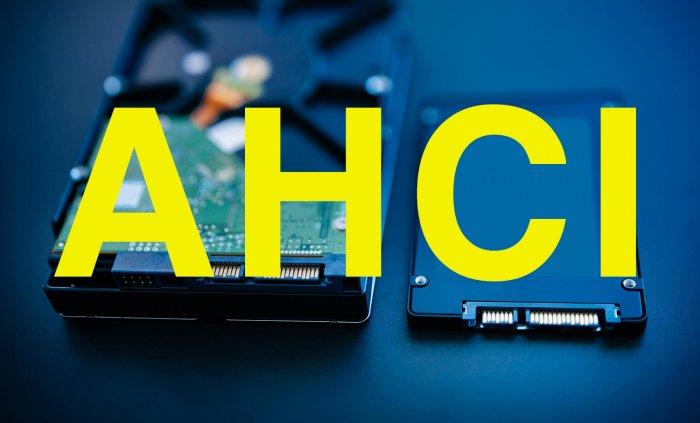 Что такое режим AHCI, как его настраивать?