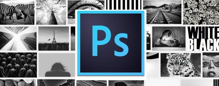 Как в Фотошопе сделать черно белое фото
