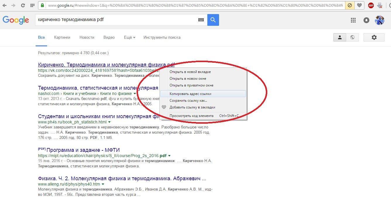 URL адрес страницы сайта, что это?1.Общее 2.Структура URL3.Как узнать URL Адрес4.URL Шифрование5.История URL Адреса