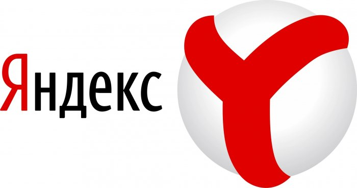 Несколько способов как очистить историю поиска в Яндексе
