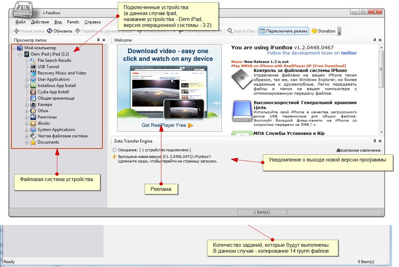 Загрузка и просмотр файлов в браузере